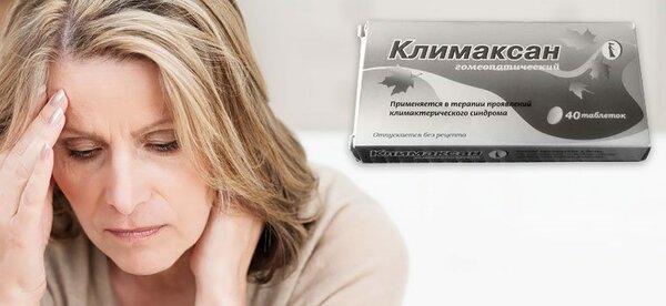 Климаксан гомеопатический отзывы