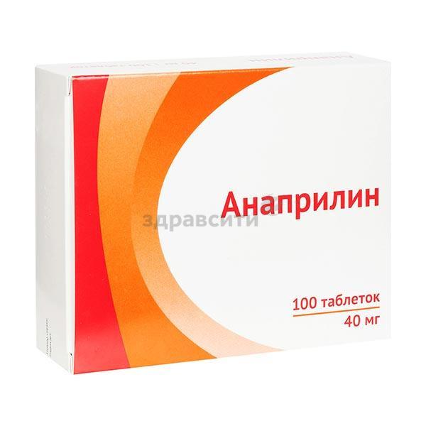 Препарат фентоламин