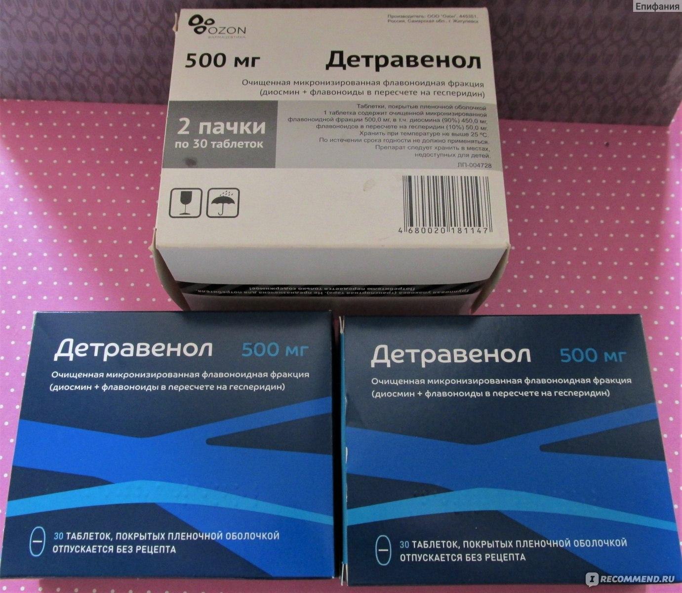 Отзывы об эффективности препарата флебодиа 600 при болезнях вен