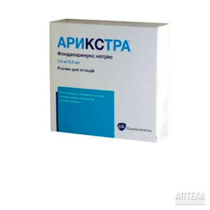 Арикстра — подробная инструкция и грамотные терапевтические схемы
