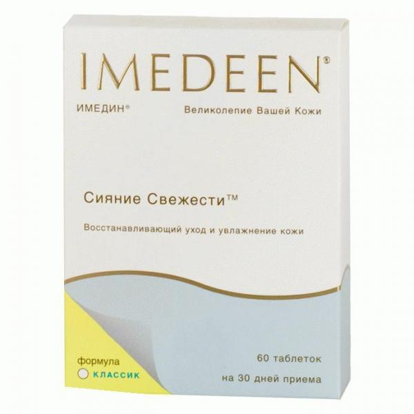 Имедин