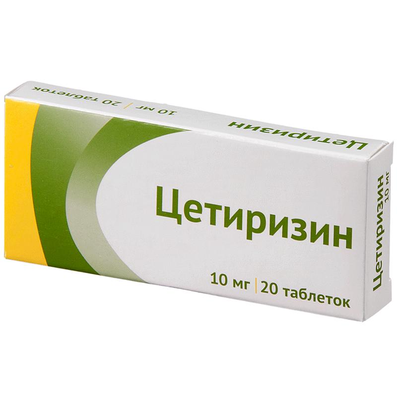 Цетиризин: особенности состава, методика применения и назначение препарата