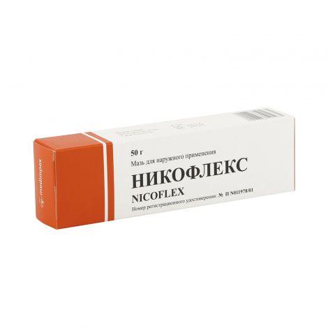 Капсаицин. инструкция по применению мази, таблеток, пластыря