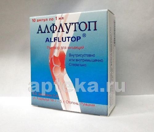 Алфлутоп: инструкция по применению, аналоги и отзывы, цены в аптеках россии