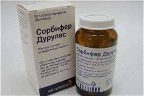 Сорбифер дурулес: инструкция по применению, цена и отзывы. применение при беременности