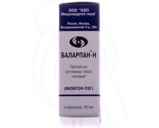 Изучаем инструкцию к глазным каплям баларпан