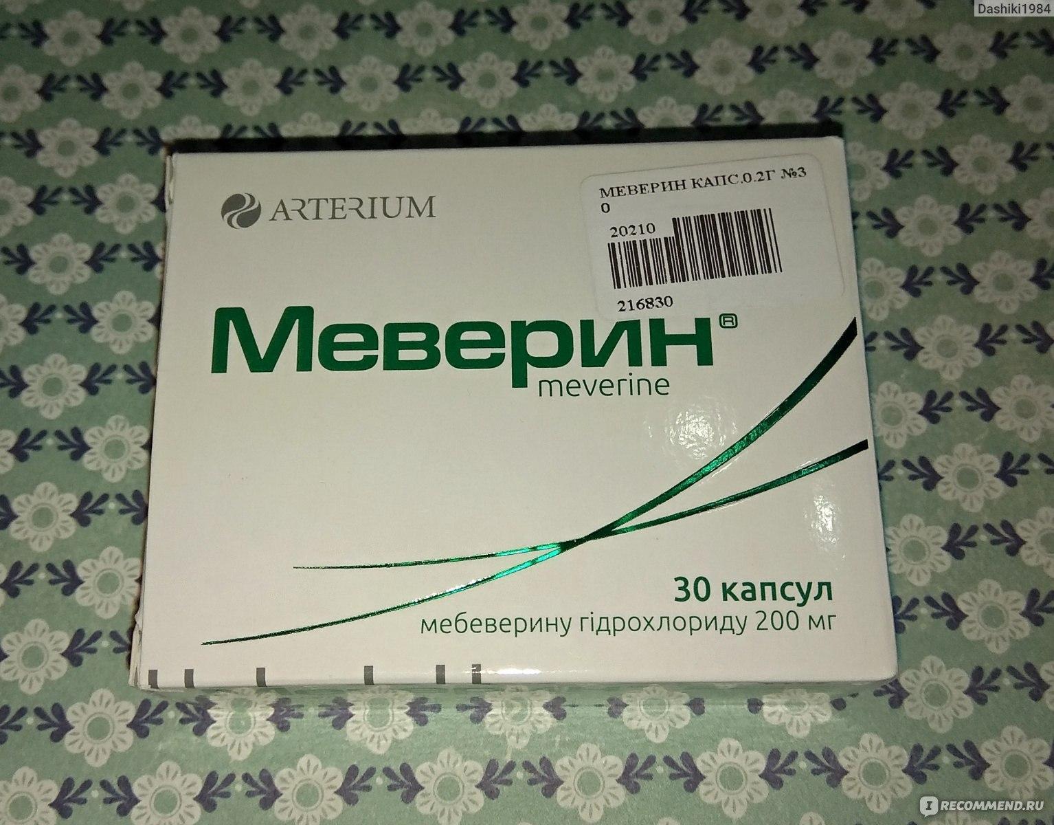 Меверин | meverine