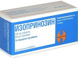 Изопринозин от вируса папилломы человека
