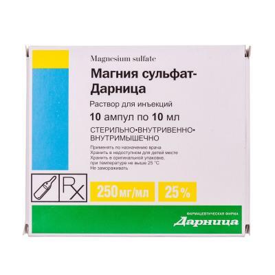 Стрептомицин — особенности использования препарата в дерматологии и схема применения