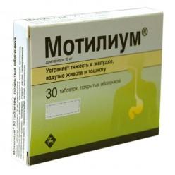 Мотинорм: состав, показания, дозировка, побочные эффекты