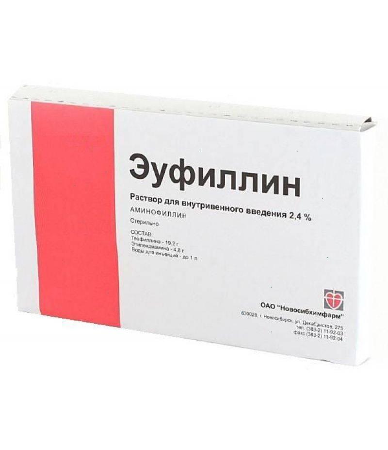 Таблетки для лечения туберкулеза екокс, инструкция по применению