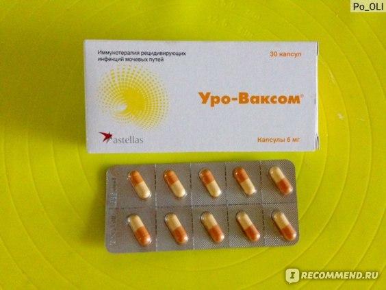 Отзывы о препарате уро-ваксом: инструкция, мнение пациентов и урологов