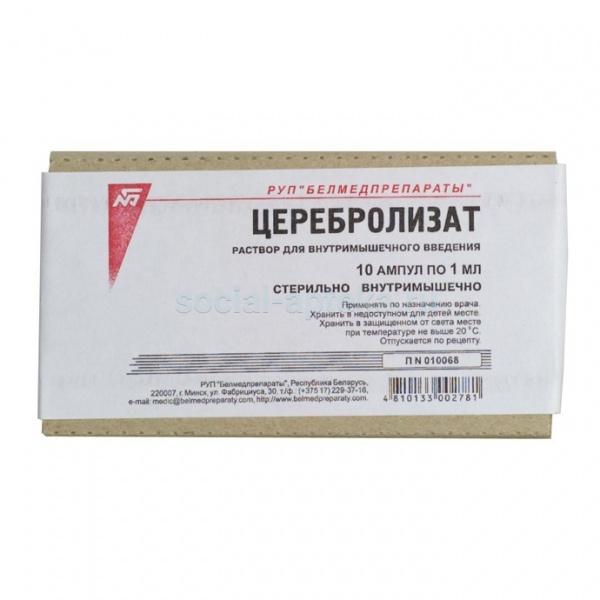 Церебролизин —  инструкция по применению, цена и отзывы, аналоги, спросиврача