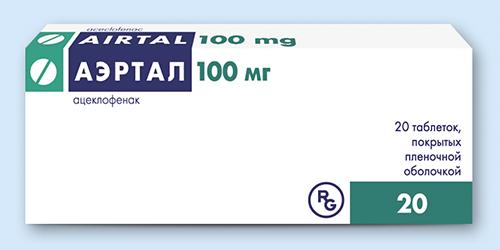Ацеклофенак: инструкция по применению, аналоги и отзывы, цены в аптеках россии