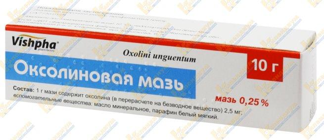 Препарат: мазь оксолиновая в аптеках москвы