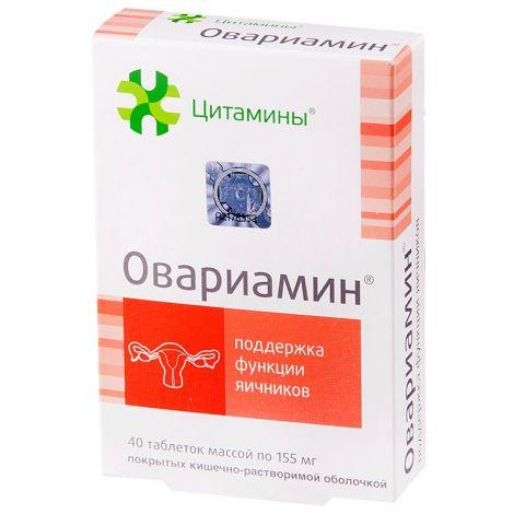 Овариамин и вазаламин. схема?