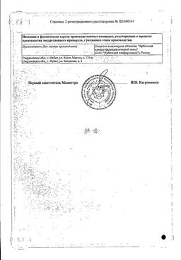 Инструкция по применению препарата бромкамфора и отзывы о нем