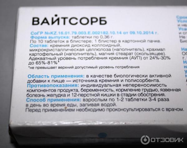 Новокаинамид : инструкция по применению