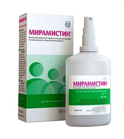 Мирамистин: инструкция по применению для горла взрослым и для детей