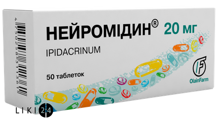 Ипидакрин отзывы пациентов