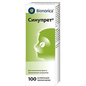 Синупрет: инструкция по применению, аналоги и отзывы, цены в аптеках россии