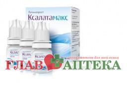 Противоглаукомное средство ксалатамакс