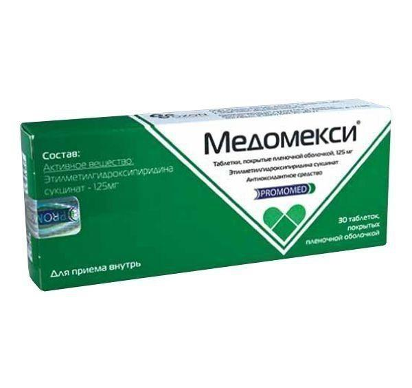 Раствор церекард: инструкция по применению, этилметилгидроксипиридина сукцинат
