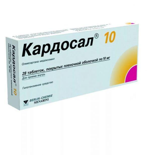 Кардосал 10 мг — инструкция по применению