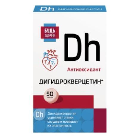 Бад дигидрокверцетин — отзывы. негативные, нейтральные и положительные отзывы