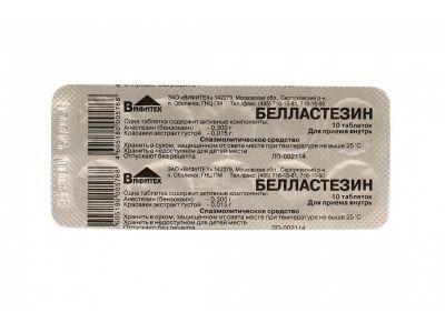 Препарат: белластезин в аптеках москвы