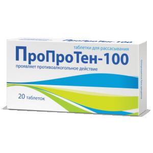 Особенности применения препарата пропротен 100 при алкоголизме
