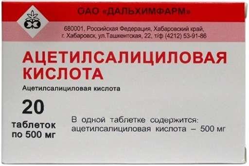 Тромбопол - описание блокиратора тромбоксана