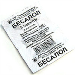 Бесалол