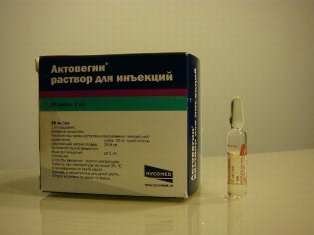 Декстрометорфан: инструкция по применению