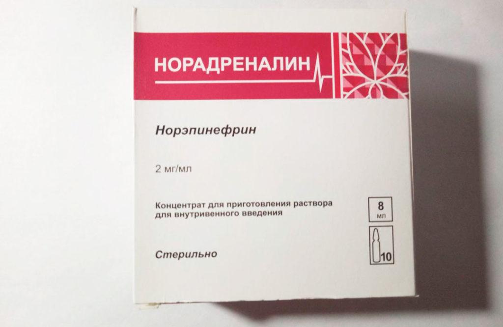 Виды адренорецепторов – типы адренорецепторов, классификация