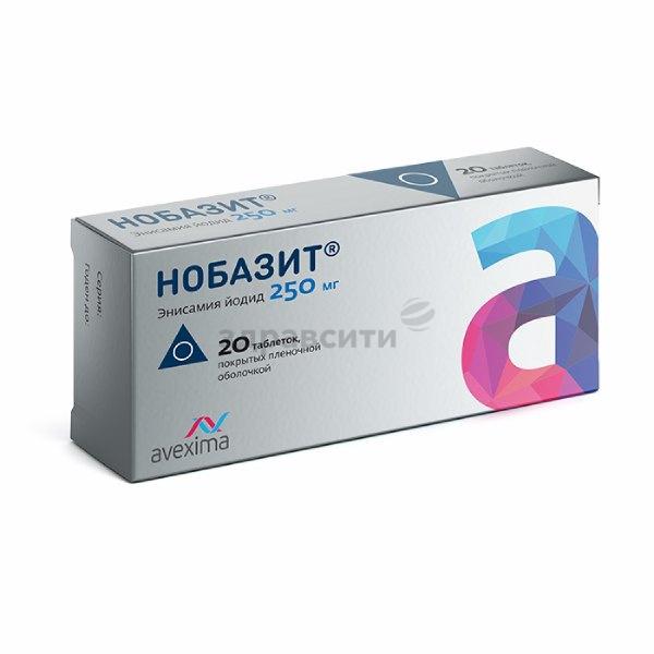 Нобазит