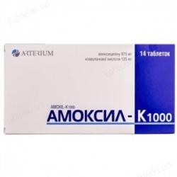 Таблетки амоксил-к 625 (arterium)
