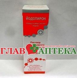Отзывы о препарате йодопирон