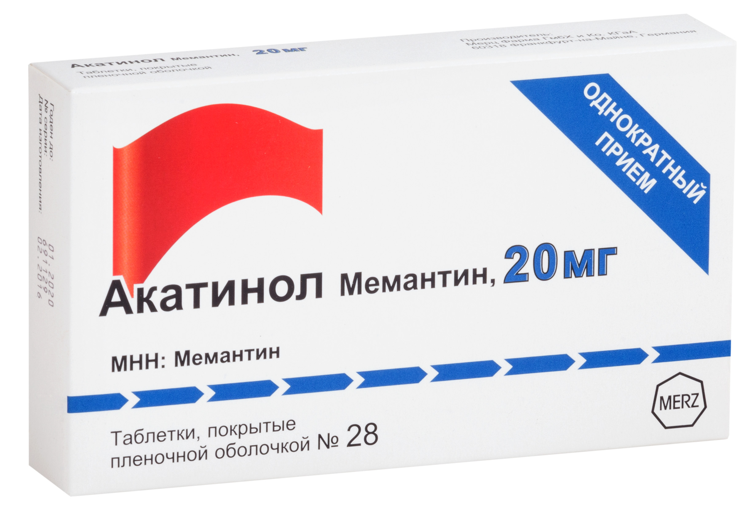 Мемантинол – инструкция по применению, цена препарата, отзывы, аналоги