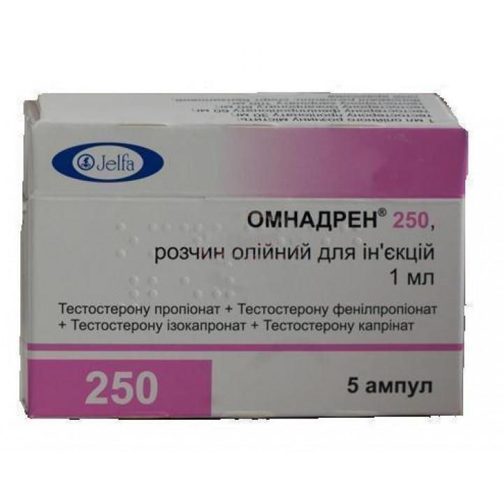 Омнадрен 250