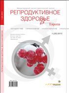 Дистрептаза: инструкция по применению, аналоги, цена, отзывы