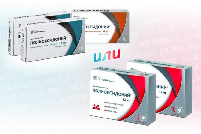 Пошел по этапам: станет ли «полиоксидоний» лекарством против сovid-19