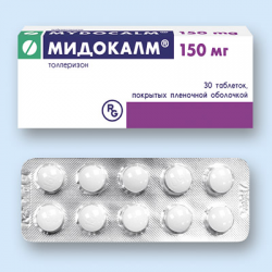 Инструкция по применению таблеток мидокалм