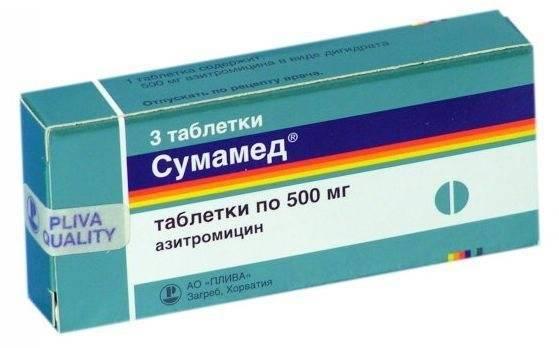 Антибиотики при пневмонии, бронхите и бронхопневмонии