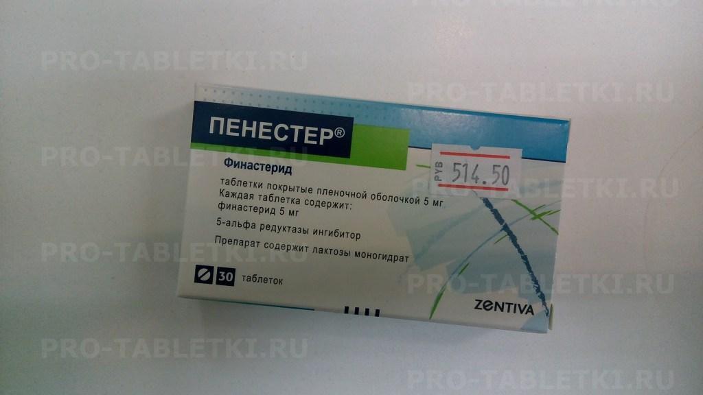 Финастерид — эффективное средство от простатита