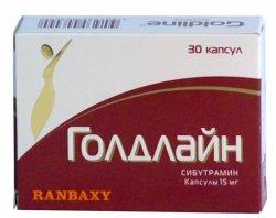 Сибутрамин лекарство для похудения