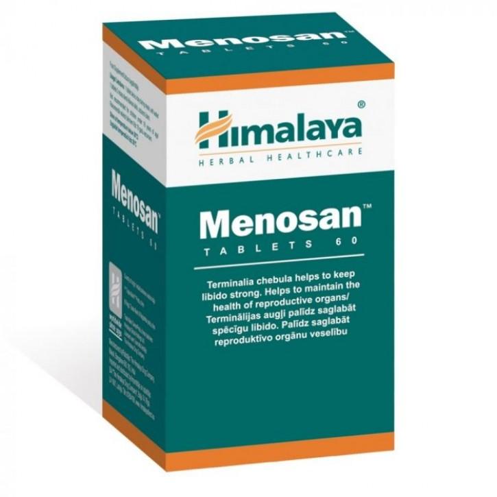 Ласуна 60 таблеток гималая, индия (lasuna himalaya) (№himalaya_lasuna_60_tab)