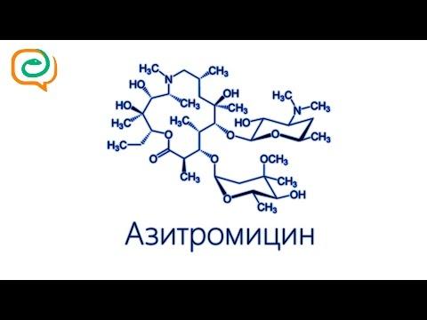 Уколы, таблетки и суспензия «хемомицин»: инструкция, цена и реальные отзывы