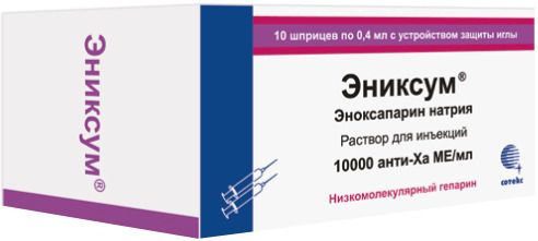 Эноксапарин натрия: инструкция по применению, состав, показания и противопоказания