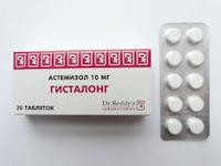 Гисталонг – описание препарата, инструкция по применению, отзывы